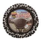 """Декоративный чехол ZEBRA, из синтетической шерсти, расцветка """"Леопард серый"""""""