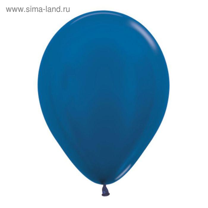 """Шар латексный 10"""", металл, набор 25 шт., цвет синий"""
