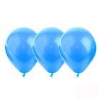 """Шар латексный 12"""", металл, набор 25 шт., цвет голубой - фото 952532"""
