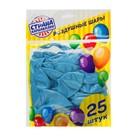 """Шар латексный 12"""", металл, набор 25 шт., цвет голубой - фото 952533"""