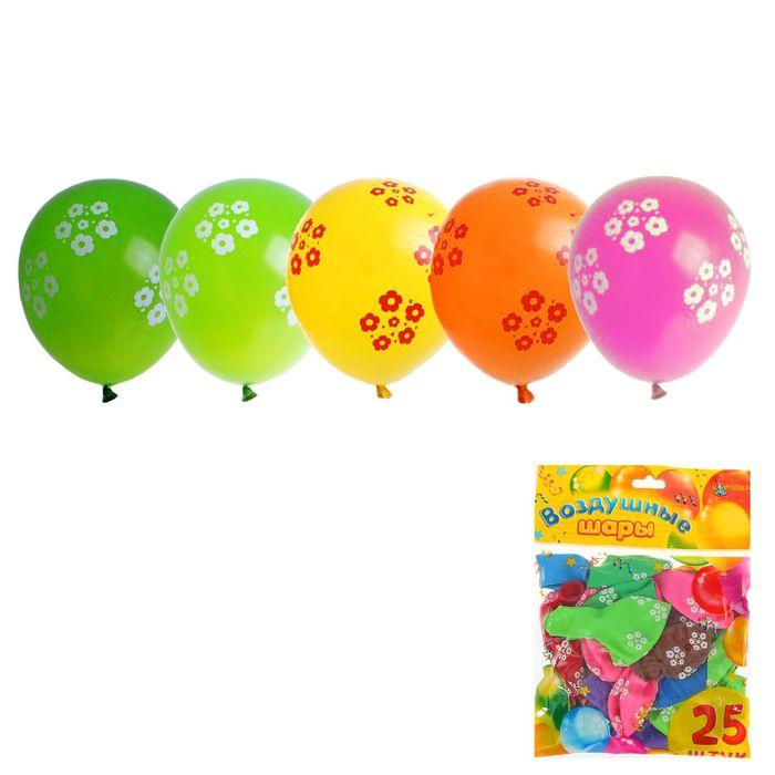 """Набор воздушных шаров Цветочек, 25 шт. 10"""""""