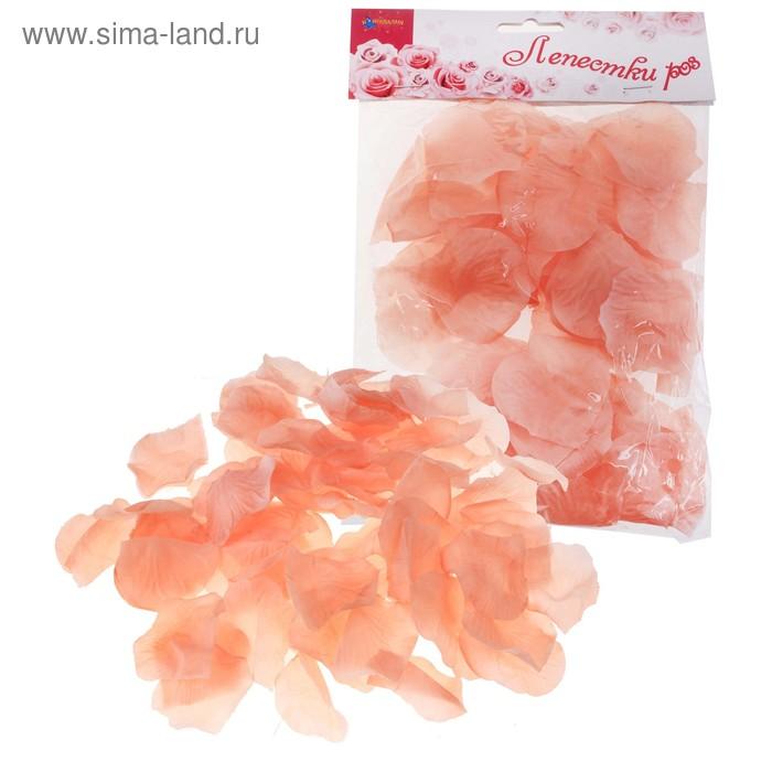 Лепестки роз с запахом, цвет персиковый