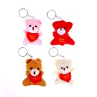 "Soft toy-suspension ""Zoo with a heart"", MIX colors"