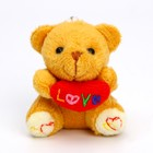 "Soft toy-suspension ""Bear with heart"", paws embroidery, MIX color"