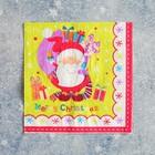 """Салфетки бумажные """"Дед мороз с подарками"""", (набор 20 шт), 33*33 см"""