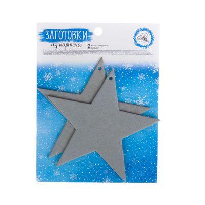 Заготовки картонные «Звёзды», 12 × 15 см
