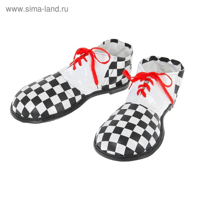 """Прикол """"Ботинки в чёрно-белую клетку"""", 35х17х6 см"""