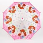 """Umbrella baby semi-automatic """"Princess flower"""", r=40cm, with whistle, color pink"""