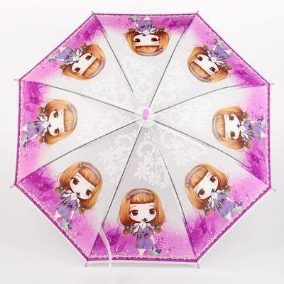 """Зонт детский полуавтоматический """"Принцесса на прогулке"""", r=40см со свистком, цвет фиолетовый"""