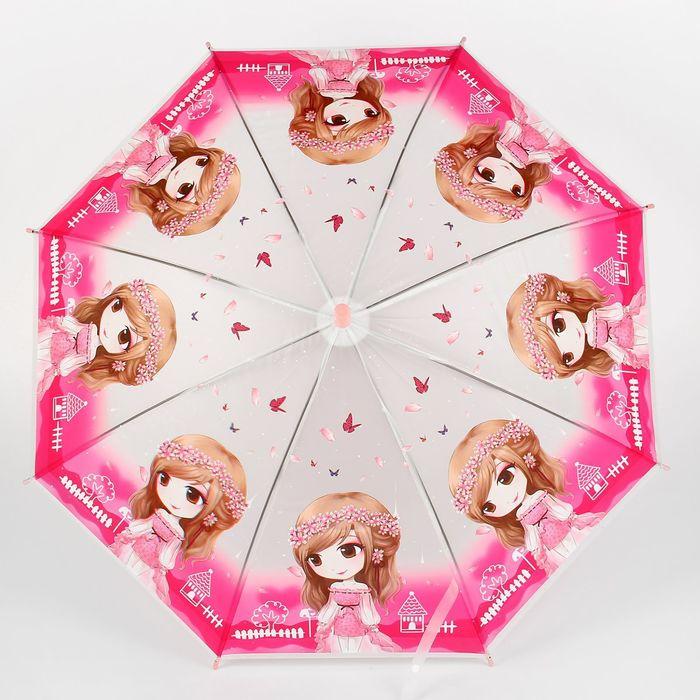 """Зонт детский полуавтоматический """"Скромная принцесса"""", r=40см, со свистком, цвет розовый"""