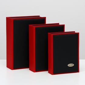"Set boxes 3in1 ""Book"", black, 33 x 24 x 10 - 25 x 18 x 7 cm"