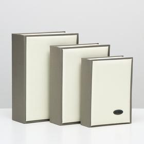 """Набор коробок 3 в 1 """"Книга"""", бежевый, 33 х 24 х 10 - 25 х 18 х 7 см"""