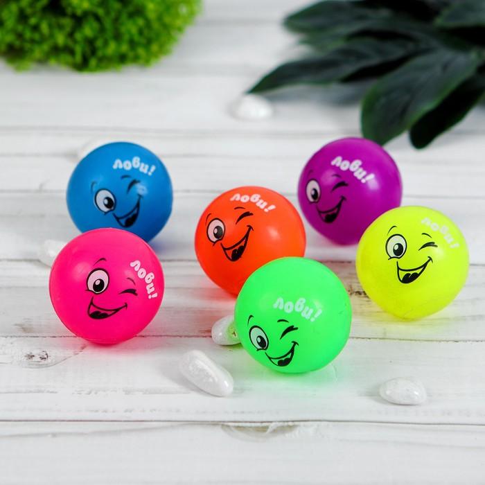 Мяч световой «Лови!», цвета МИКС