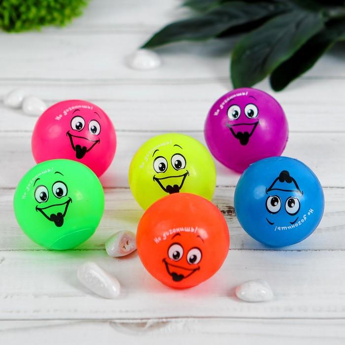 Мяч световой «Не догонишь», цвета МИКС