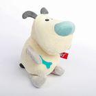 """Мягкая игрушка """"Пёс Франк"""", 11 см"""