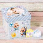 """Памятная коробка для новорожденных """"Сокровища нашего малыша"""""""