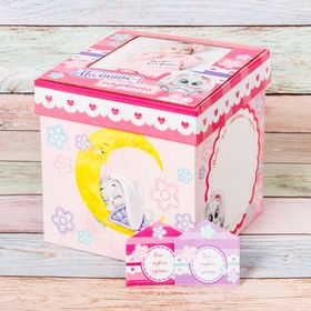 """A memorial box for baby """"mother's treasures"""" girl"""