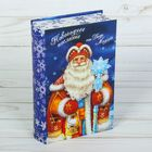 Коробка‒книга подарочная «Послание от Деда Мороза», 11 × 18 см