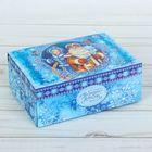 Подарочная коробка‒трансформер «С Новым годом!», 13 × 9 × 5 см