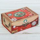 Подарочная коробка‒трансформер «Кому‒то очень хорошему», 17 х 13 х 7 см