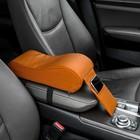 Подушка на подлокотник автомобиля, 16 х 32 см, коричневая