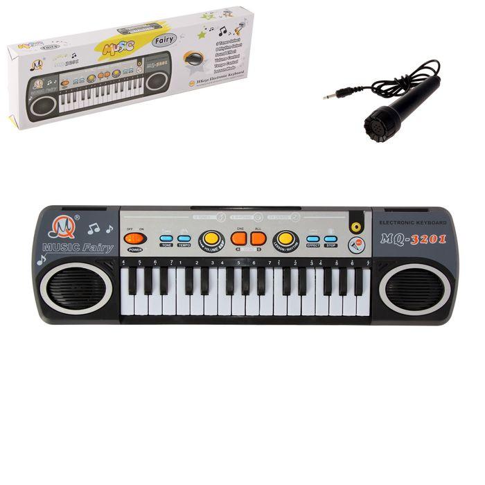 Синтезатор «Юный музыкант», 32 клавиши