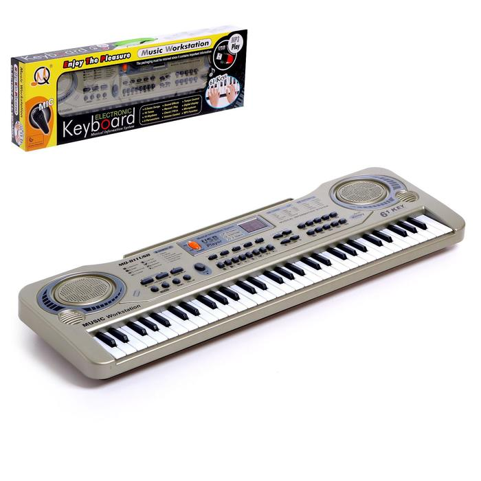 Synth jazz with display, 61 keys, color silver