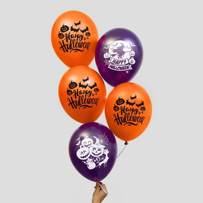 "Balloon 12"" Happy Halloween, set of 50 PCs, MIX"