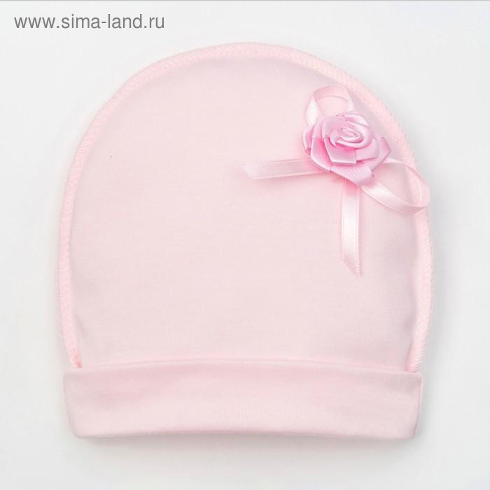 Шапка-чепчик с бантиком Крошка Я, цвет розовый, 1-3мес (56-62см)