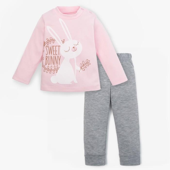 """Комплект Крошка Я: джемпер, брюки """"Зайка"""", розовый/серый, р.24, рост 68-74 см - фото 105470563"""