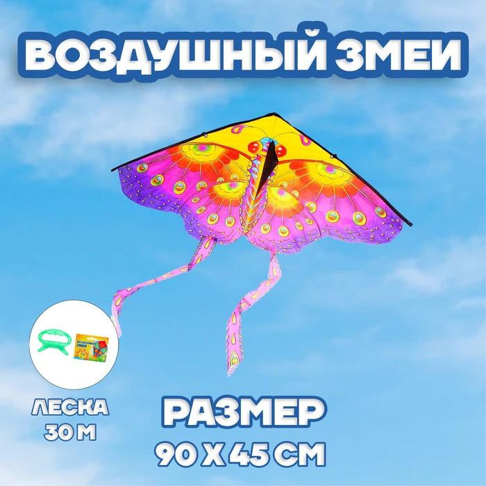 Воздушный змей «Бабочка с усиками», с леской 30 метров