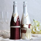 "Decoration champagne ""Nicole"", chocolate and ivory"
