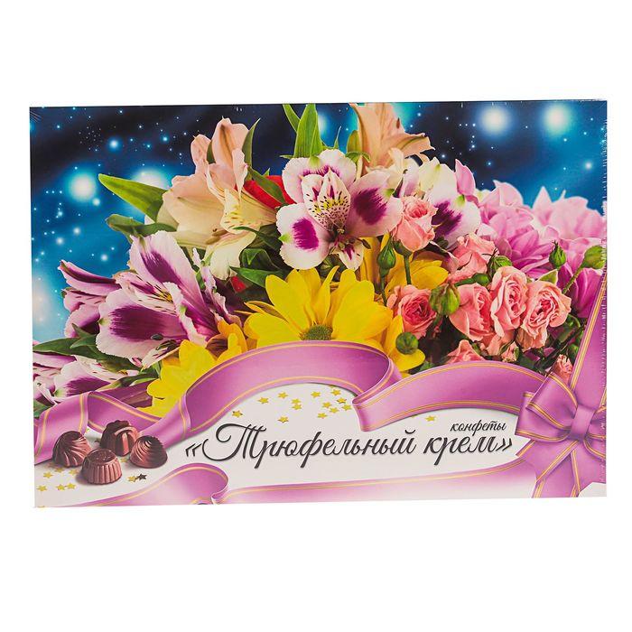 ПТК №11 Конфеты ШокоЛеди с начинкой трюфельный крем (0,150 гр*10шт (Орхидеи)
