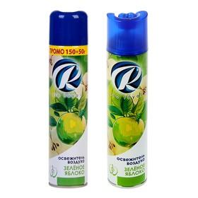 """Освежитель воздуха Rio Royal """"Зелёное яблоко"""", 300 мл"""