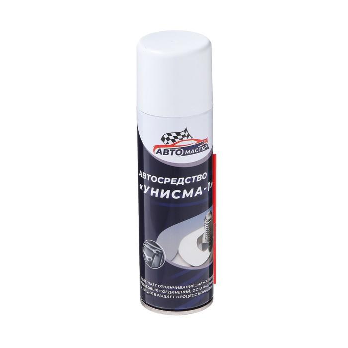 Жидкий гаечный ключ Авто мастер Унисма-1, 210мл, аэрозоль