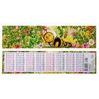 """Закладка для книг """"Пчелка""""   50х210"""
