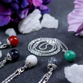Аромакулон «Камень-самоцвет», в футляре с цепочкой, цвет МИКС Ош