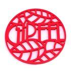 Подставка под горячее Glum, 17 х 17 х 0,8 см, красная