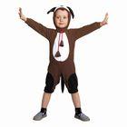 """Карнавальный костюм от 1-2-х лет """"Пёсик"""", велюр, комбинезон с капюшоном, цвет коричневый, рост 80-86 см"""