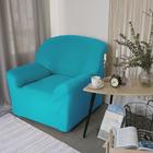 Чехол для мягкой мебели в детскую Collorista на кресло,наволочка 40*40 см в ПОДАРОК,голубой 248100