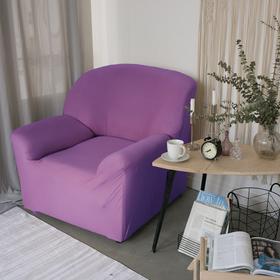 Чехол для мягкой мебели в детскую Collorista на кресло,наволочка 40*40 см в ПОДАРОК,фиолет. 248100