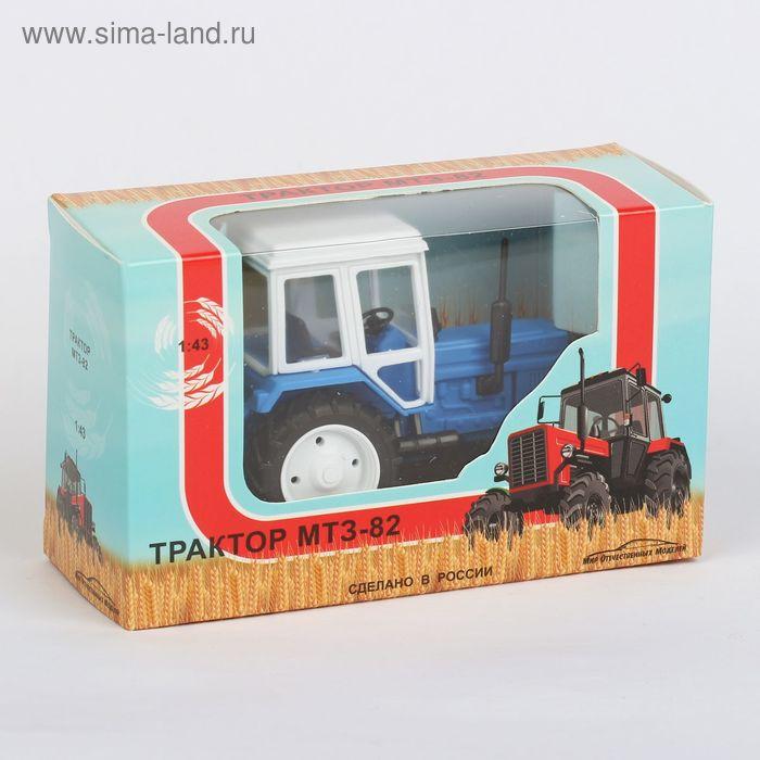 Модель трактора МТЗ-82 МИКС 367