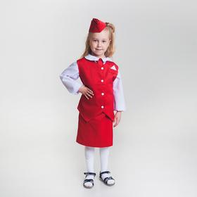 """Карнавальный костюм """"Стюардесса"""", рост 122-130 см, цвета МИКС"""