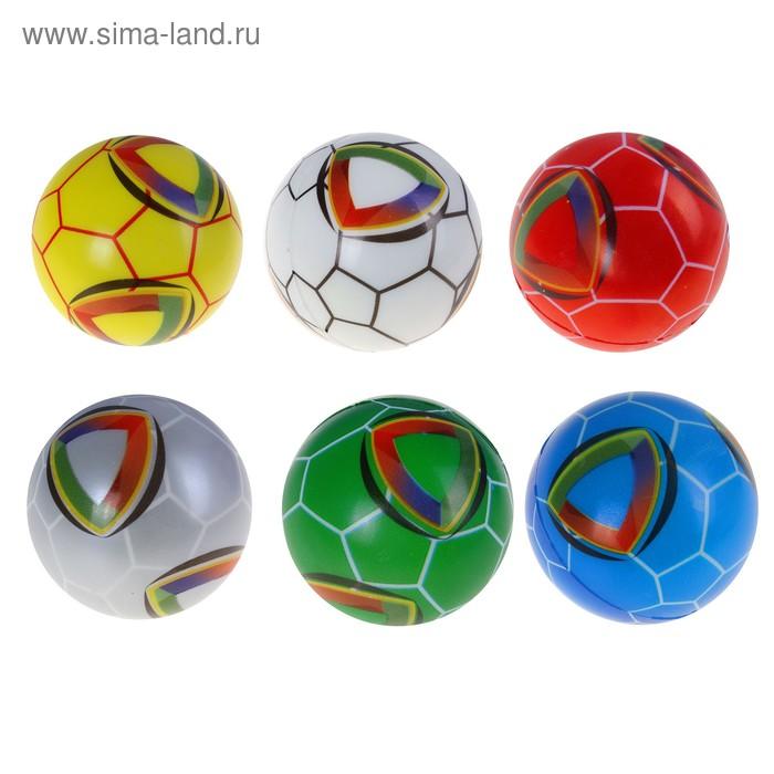 """Мягкий мяч """"Соты"""", цвета МИКС"""