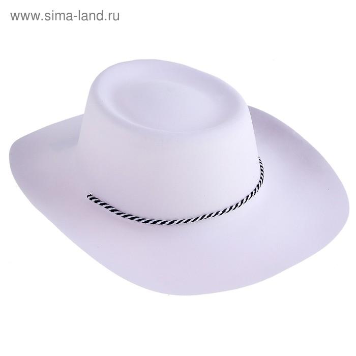 Карнавальная шляпа с большими полями, белая