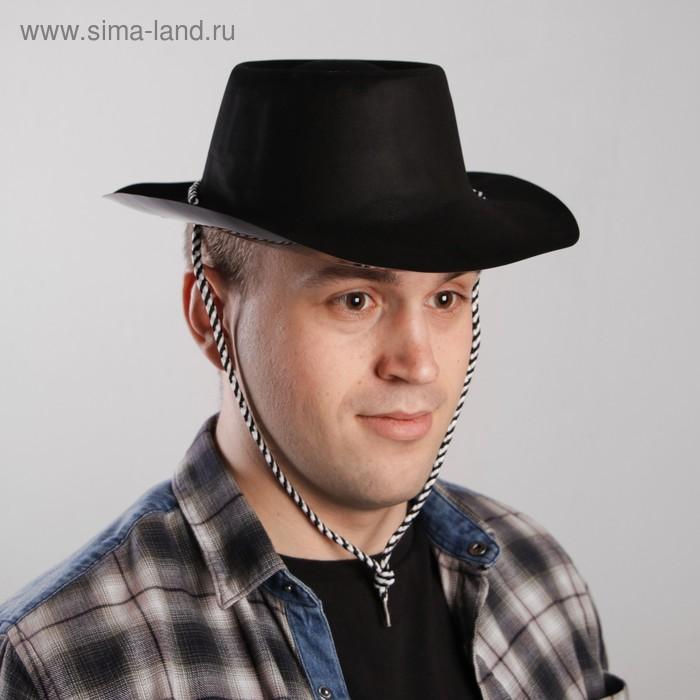 Карнавальная шляпа с большими полями, черная