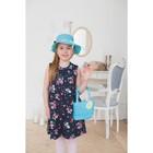 Карнавальный набор: шляпка с цветком и сумочка, цвет голубой, 50-52 р-р 2-5 лет