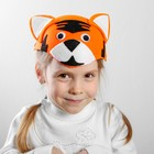 "Карнавальная шляпа ""Тигр"" на резинке, р-р 52-54"