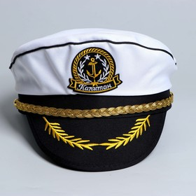 "Hat ""Captain"""