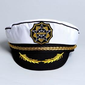 "Hat captain adult ""Admiral"", R-p. 60"